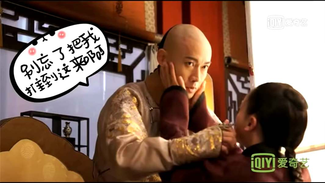 《延禧攻略》片場Ng畫面曝光 聶遠直接親上了魏瓔珞