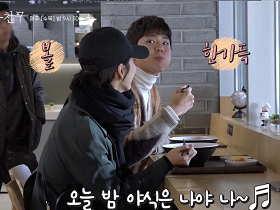 韓劇《男朋友》爆笑NG片段!竟是因為畫面裡出現2個朴寶劍?