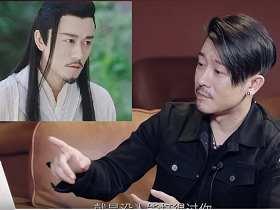 倚天屠龍記2019 楊逍饰演者林雨申專訪視頻