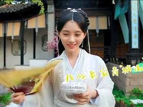 新白娘子傳奇2019 片場花絮