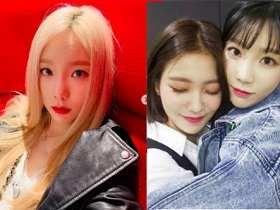 泰妍自曝患抑鬱症後 露臉與師妹Yeri視頻表情搞怪