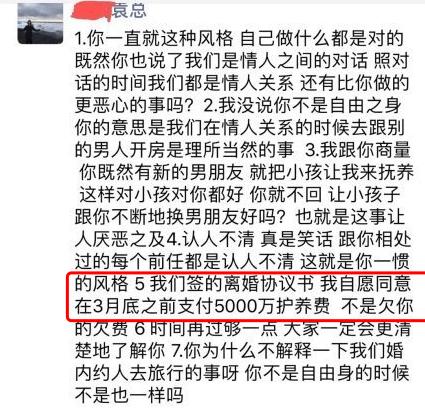黃毅清曝張雨綺被假富豪男友騙財騙色?前夫剛給的千萬贍養費全被捲走!