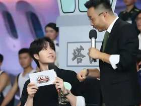 汪涵被曝在錄製現場怒斥王一博粉絲:不知廉恥