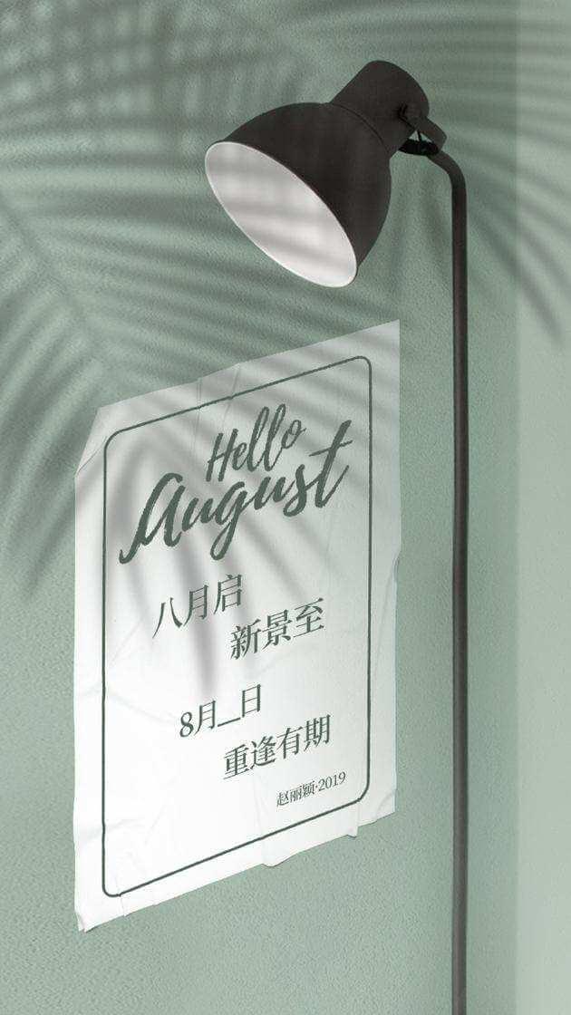 趙麗穎確定八月復工 工作室發文:感謝長久守候