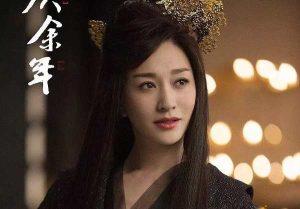 慶餘年 長公主 李小冉