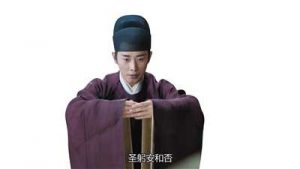 """《鶴唳華亭》禮儀主要""""師從""""12部古書"""