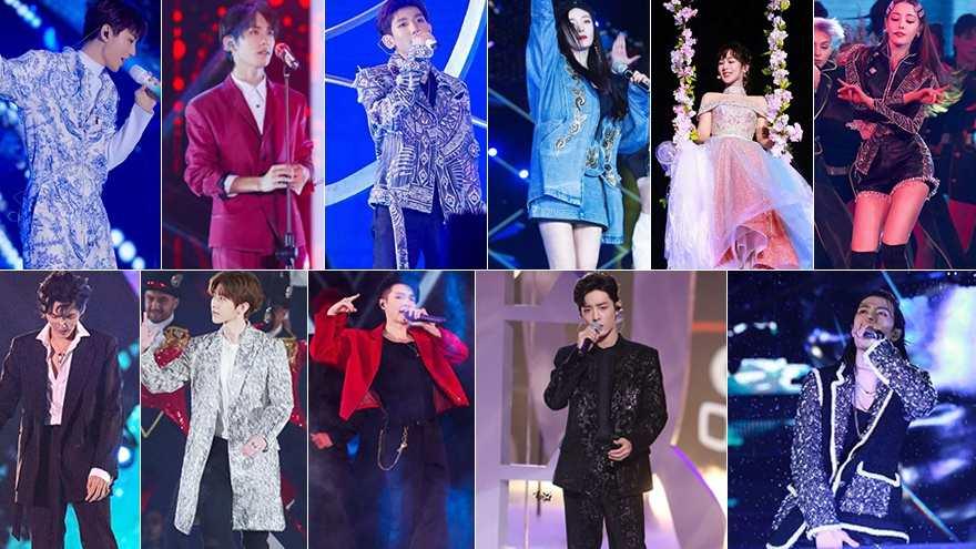 2020跨年演唱會(湖南衛視 浙江衛視 東方衛視 江蘇衛視 北京衛視)