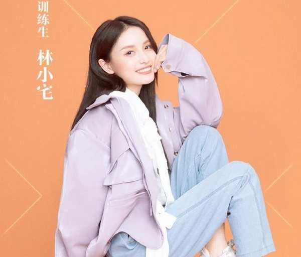 《青春有你2》曬最新海報,蔡徐坤 粉絲炸鍋了!