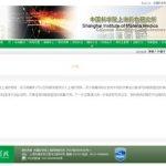 上海藥物所回應:雙黃連口服液可抑制新型冠狀病毒:準確無誤